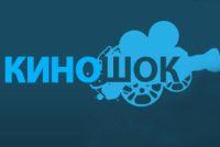 kinoshok logo
